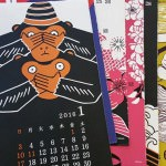 wall calendars, washi calendars, 2016 Japanese calendars, Holiday Hours
